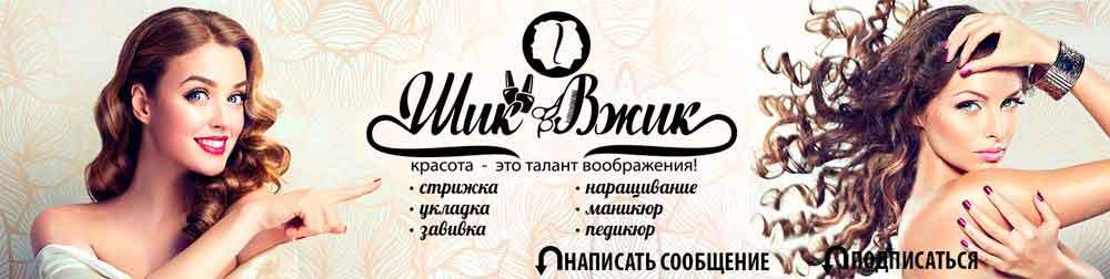 обложка и лого для ВК группы