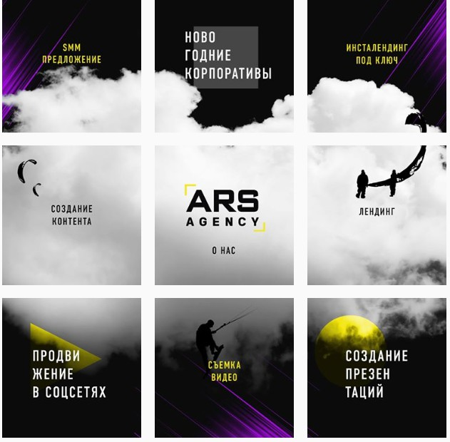 Ars agency