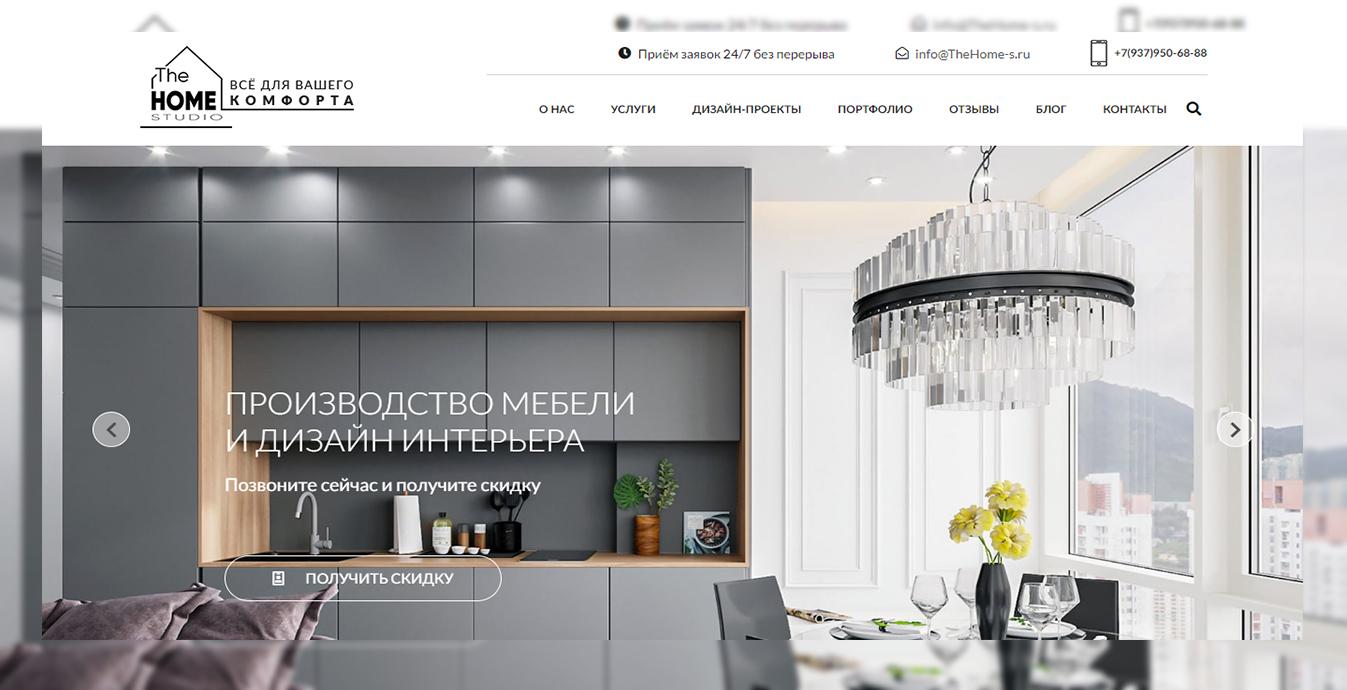 Производство мебели и дизайн интерьера