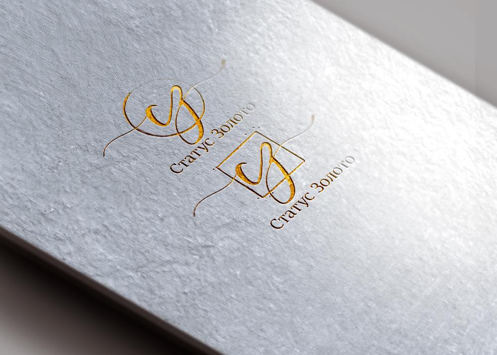 Логотип для бренда по изготовлению эксклюзивных украшений из зол