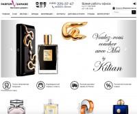Разработка интернет-магазина парфюмерии под ключ