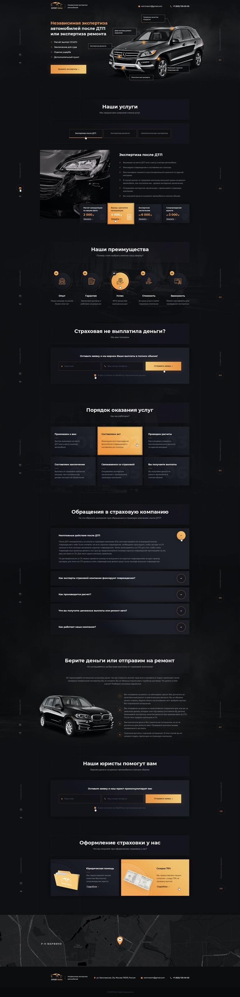 Master Expert | Landing Page