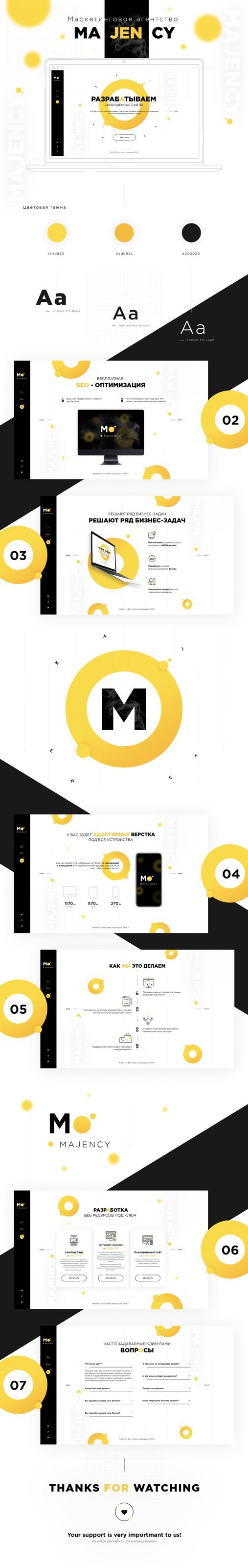 Magency | Landing Page