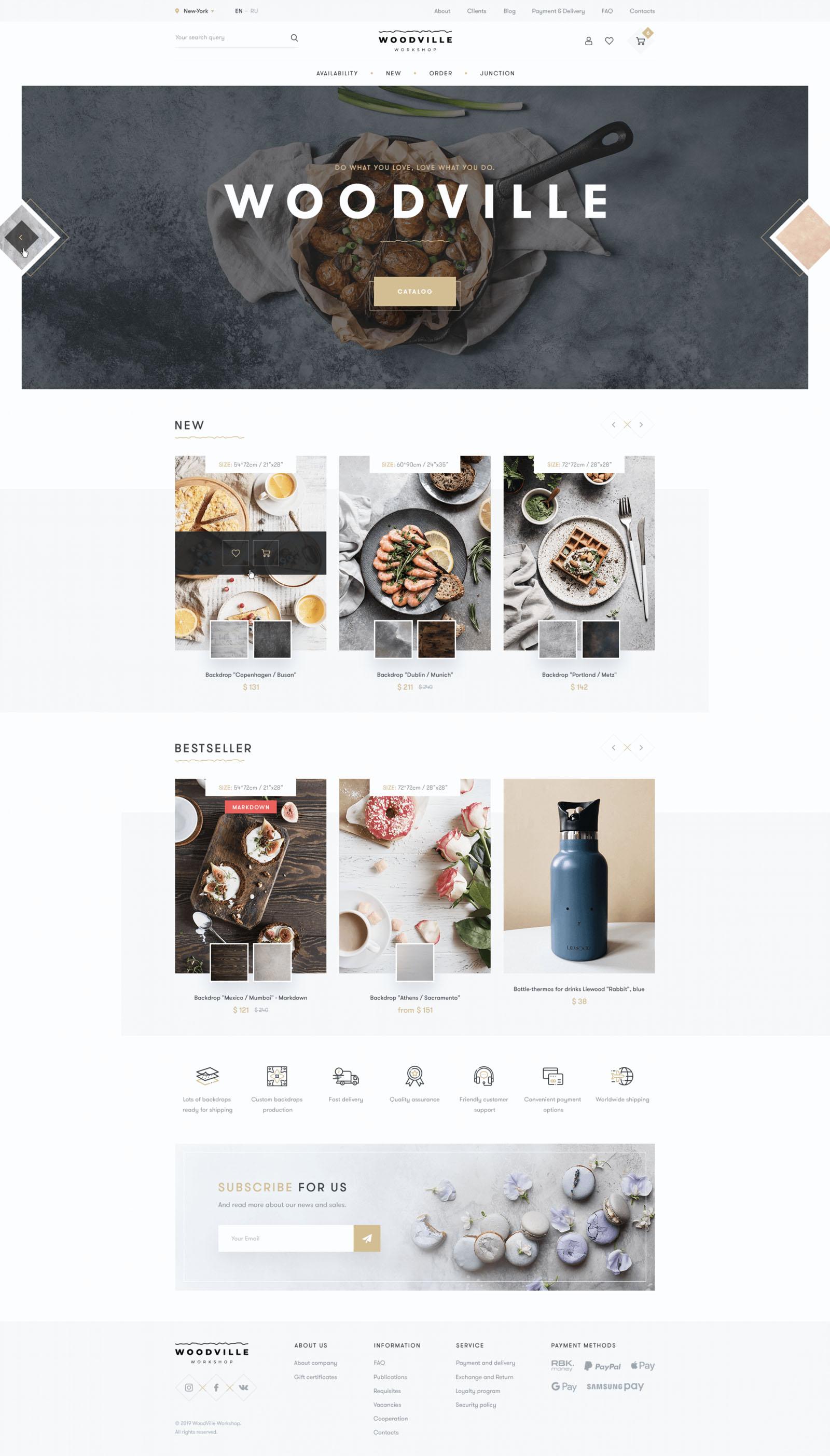 WoodVille   online store