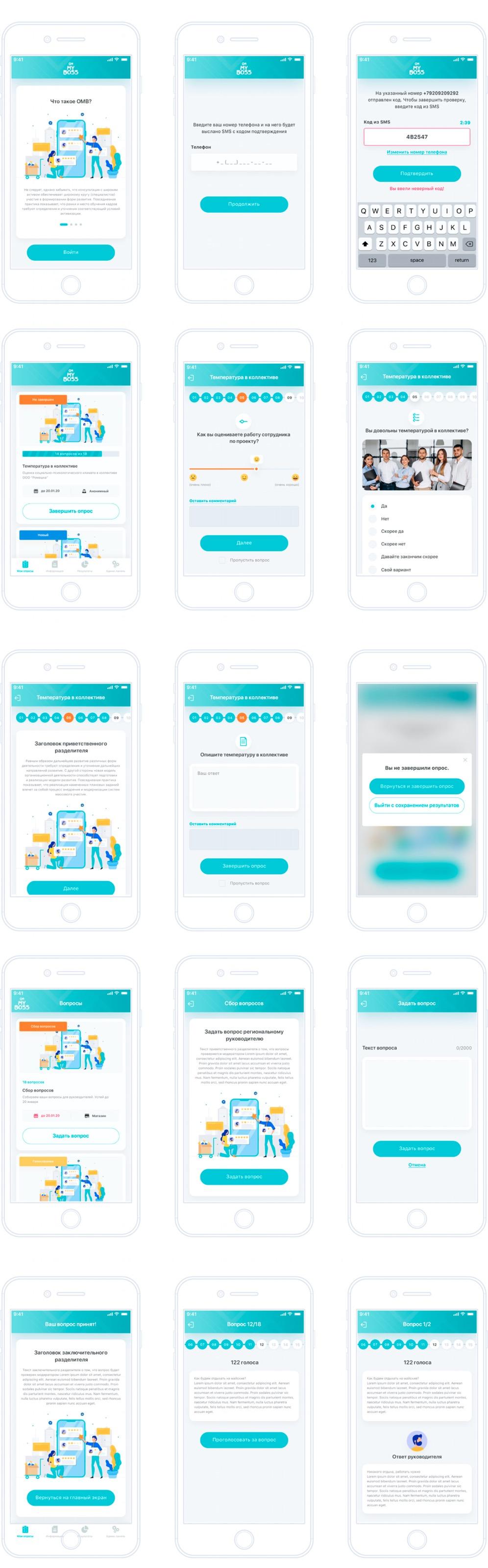 OMB | iOS App