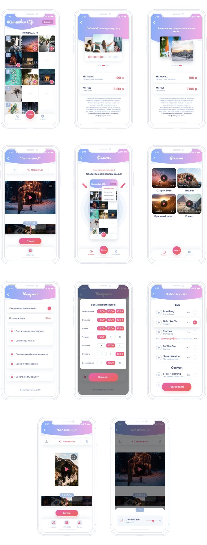 Remember ME | UX UI Mobile app