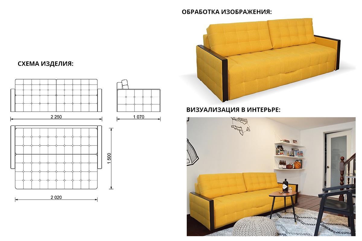 """Чертеж мебели и 2d визуализация """"Stelladivan"""" г. Пенза"""