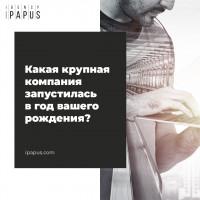 SMO услуги для сайта ipapus.com