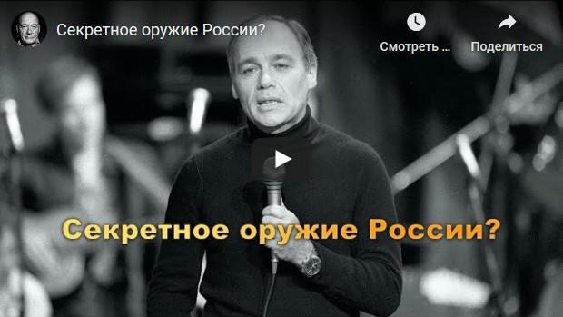 Переводы для YouTube канала В.В. Познера