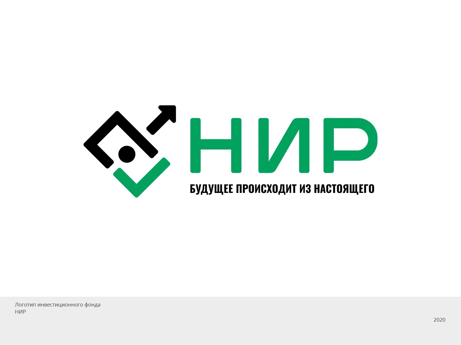 Логотип НИР