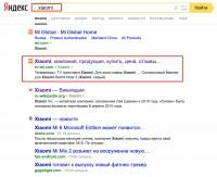 Выше Википедии и Яндекс новостей по однословному запросу частото