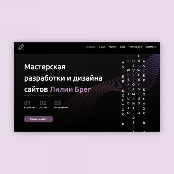 Фрилансер сайт дизайна freelancer кроссфаер