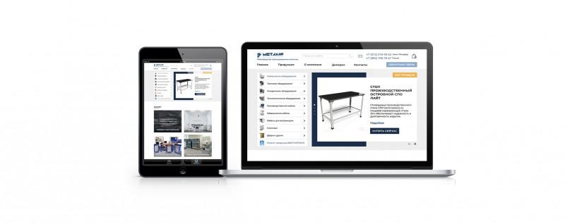 Дизайн интернет магазина для изделий из металла