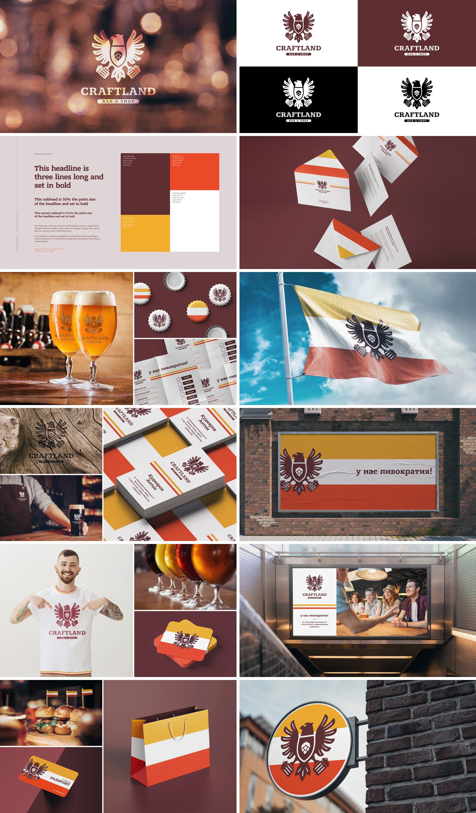 Craftland / Комплексная разработка бренда