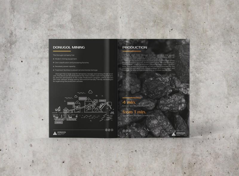 Презентационная брошюра для компании «ДонУголь»