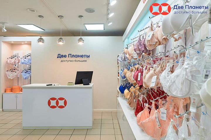 DVEPLANETY.ru - розничная сеть бюстгальтеров и купальников