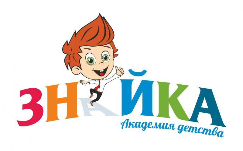 ЗНАЙКА (логотип 2018 года)