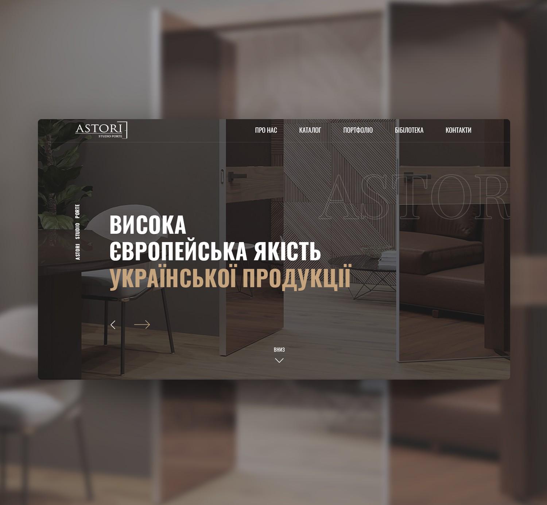 Дизайн сайта студии дверей
