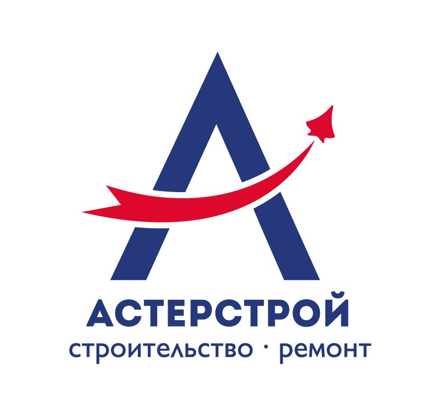 АстерСтрой (строительство, ремонт)
