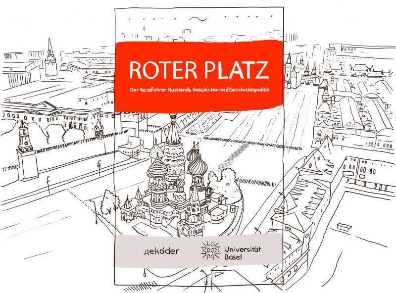 Иллюстрации для статьи на www.dekoder.org