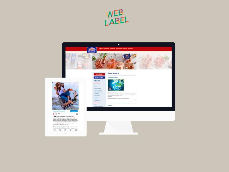 Вирусный маркетинг в соцсетях для торговой марки Омские колбасы