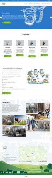Сайт для предприятия по изготовлению молочной продукции.