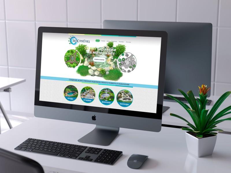 Разработка сайта для компании по ландшафтному дизайну