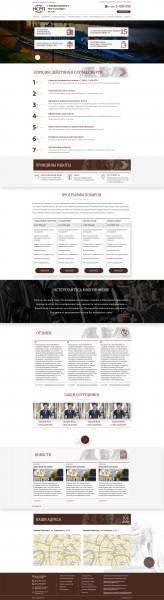 Дизайн сайта ритуальные услуги
