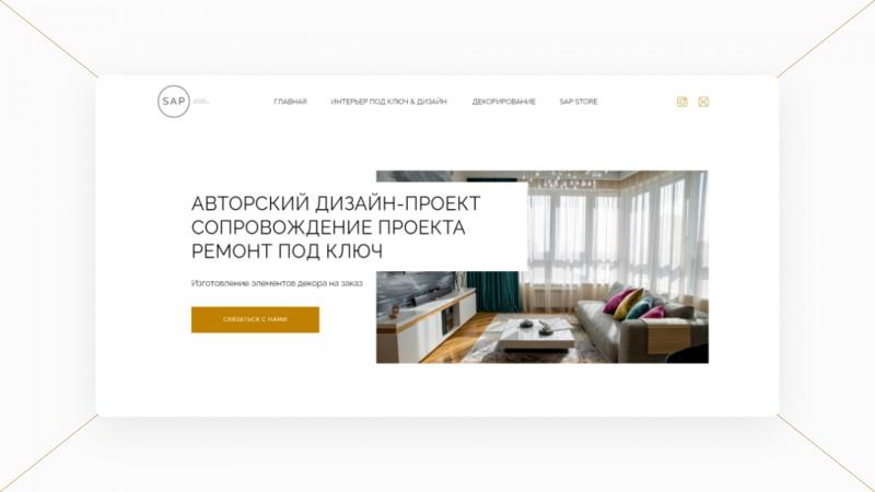 SAP Workshop — Декорирование и ремонт под ключ