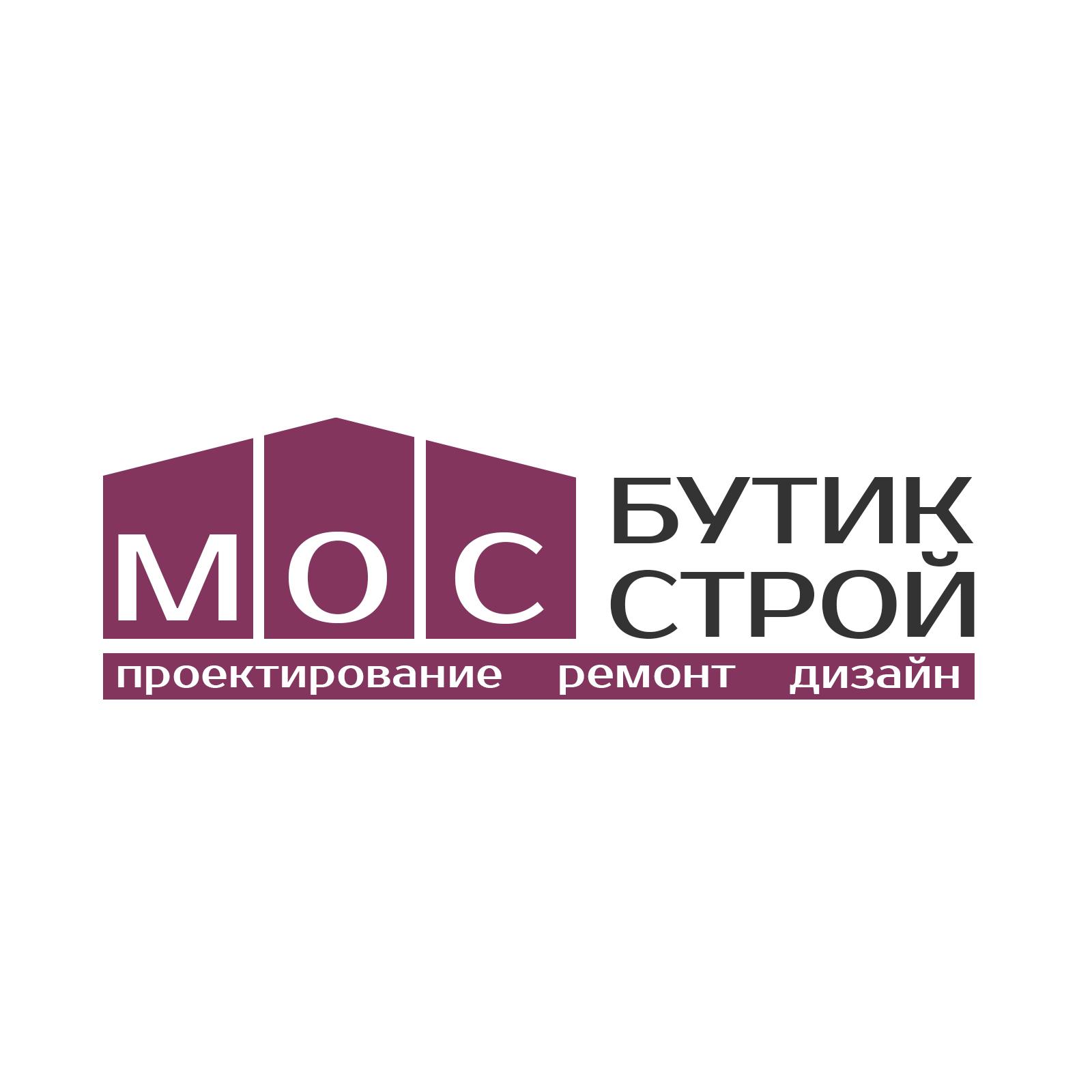 МОС Бутик Строй