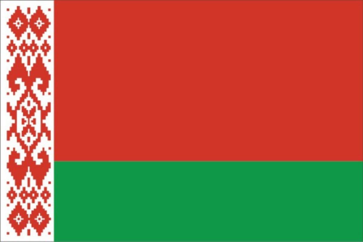 Перевод на белорусский