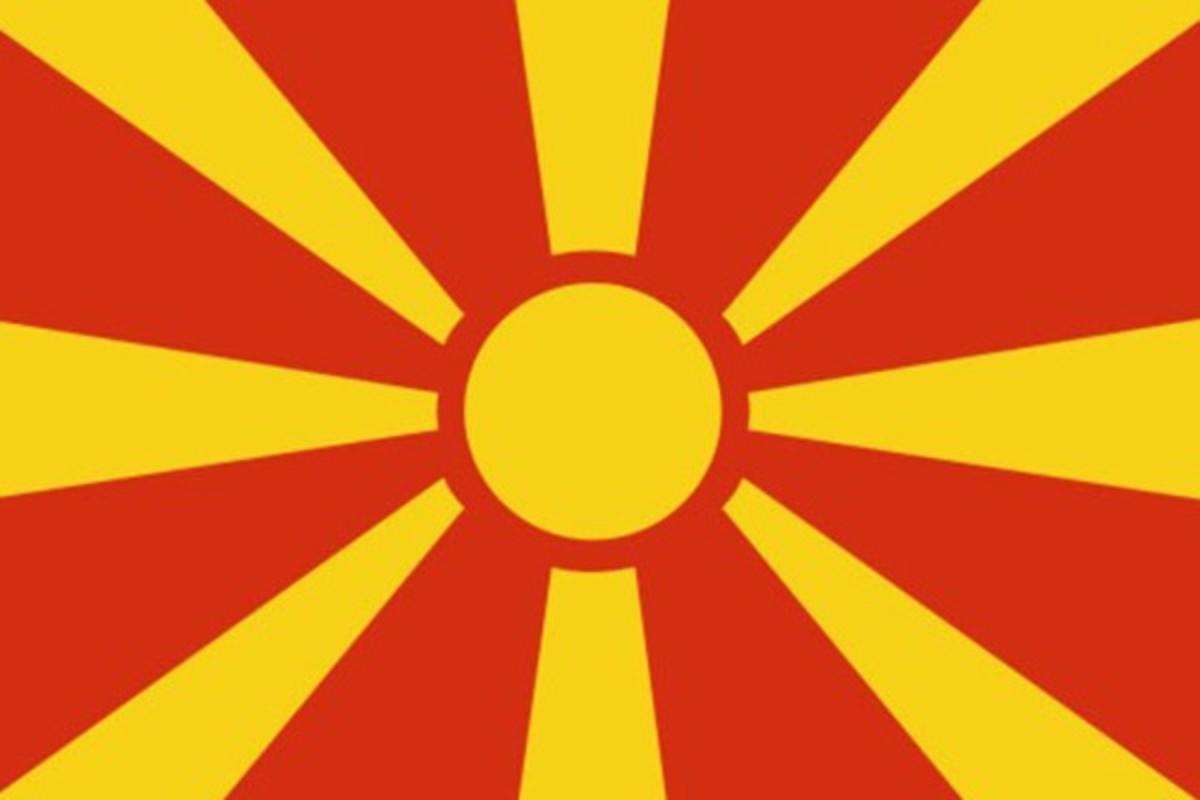 Перевод на македонский