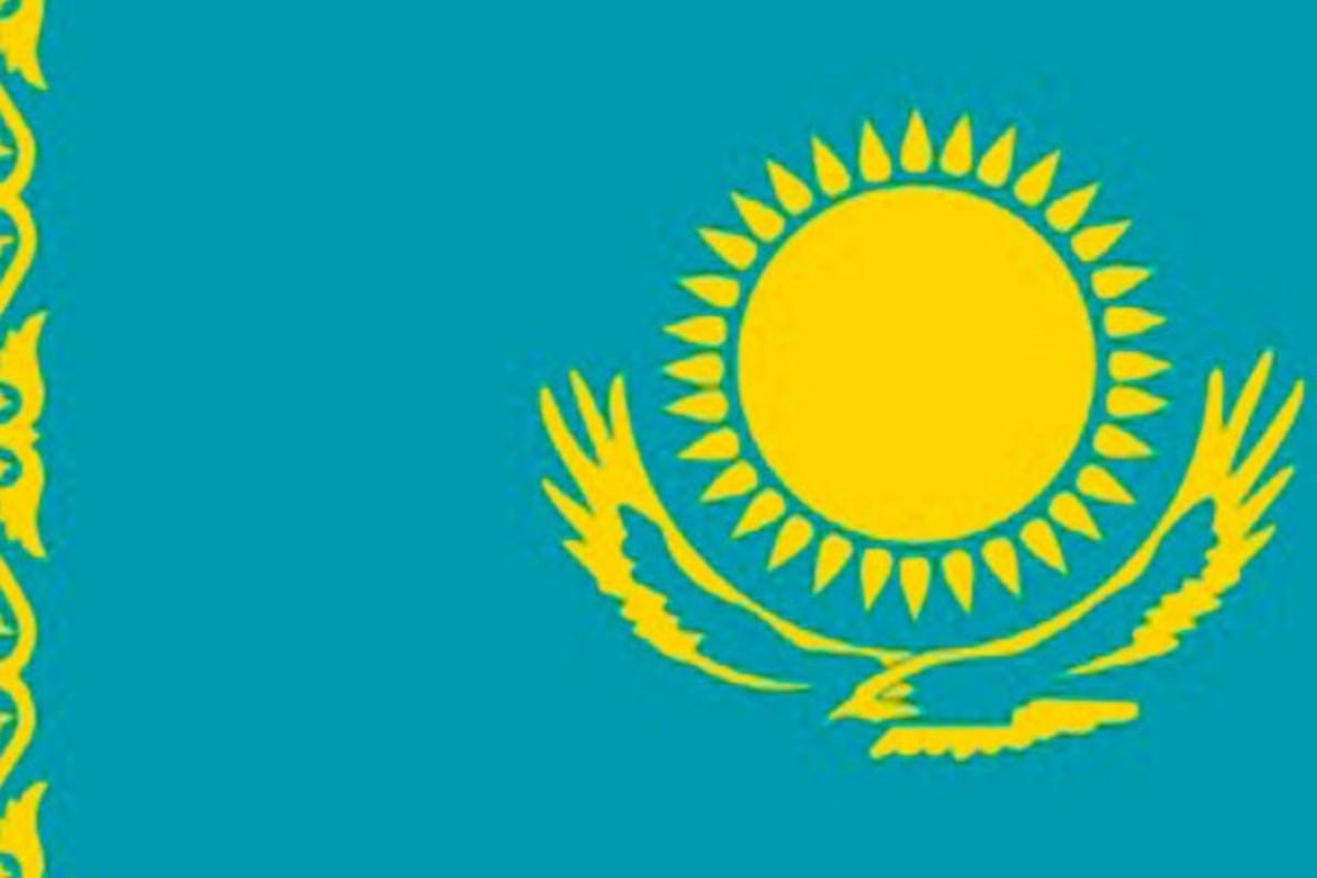 Перевод на казахский