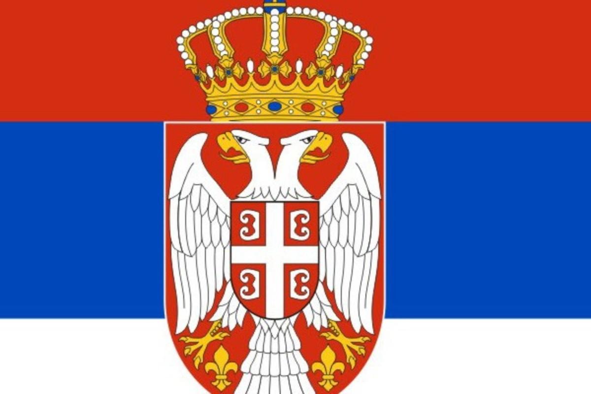 Перевод на сербский