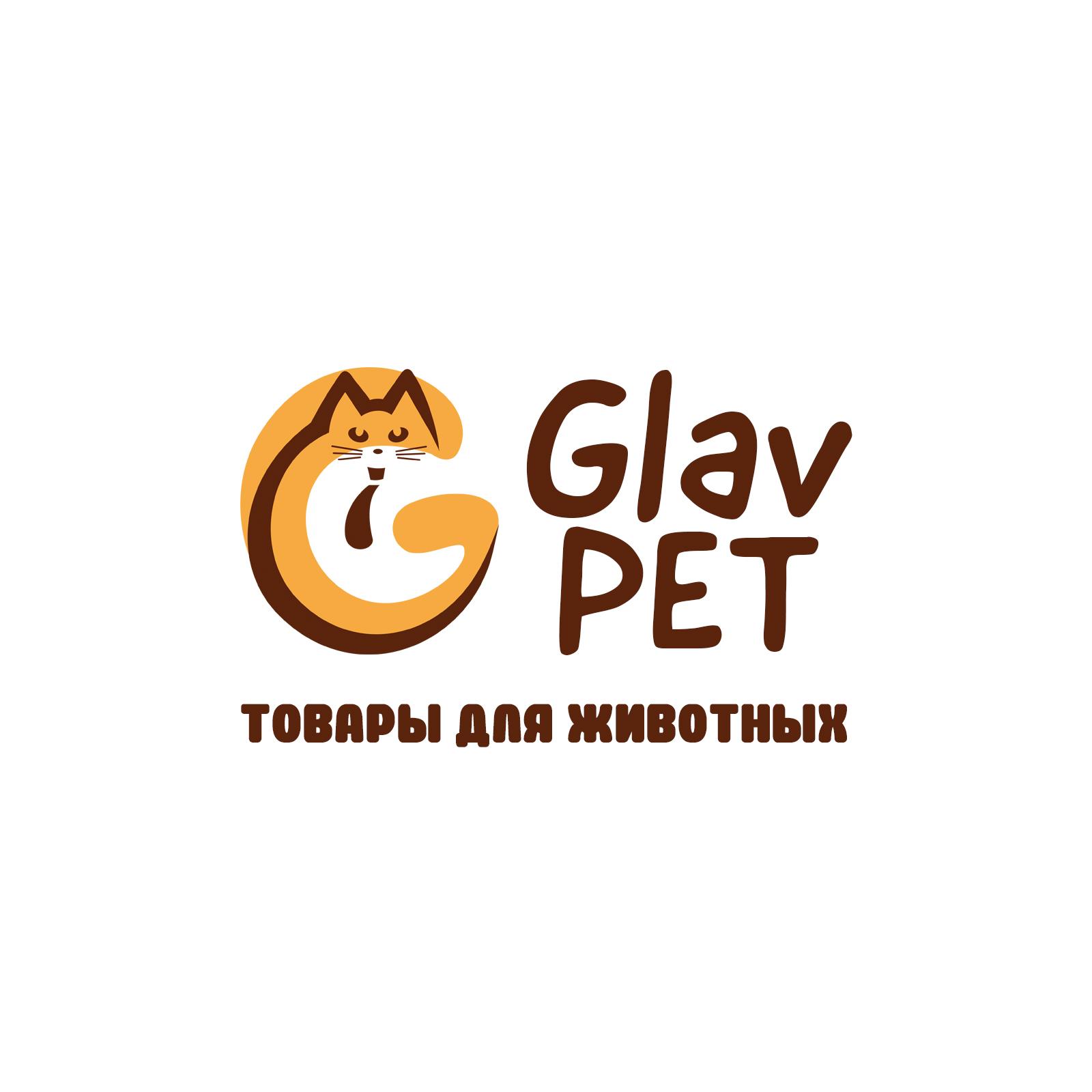 GlavPet-товары для животных