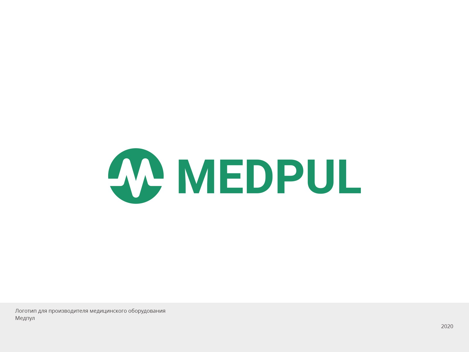Логотип Медпул