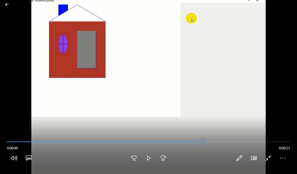 приложение – выводящий на форму рисунок(животного, домик и пр.)