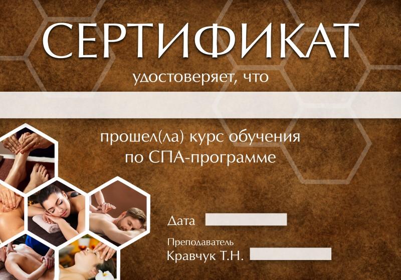 Портфолио массажиста русские лесбиянки веб кам модели