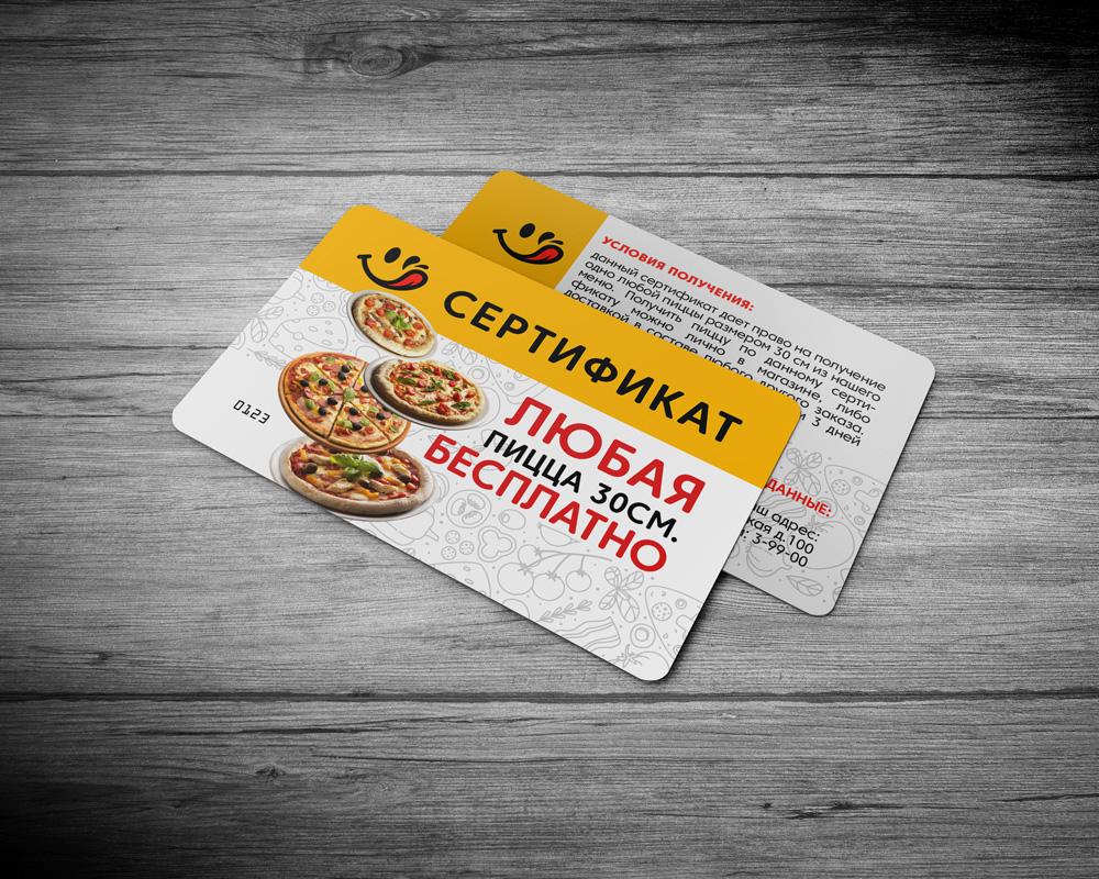 скидочные карты для пиццерии