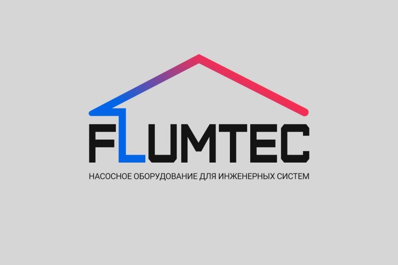 Разработка логотипа Flumtec