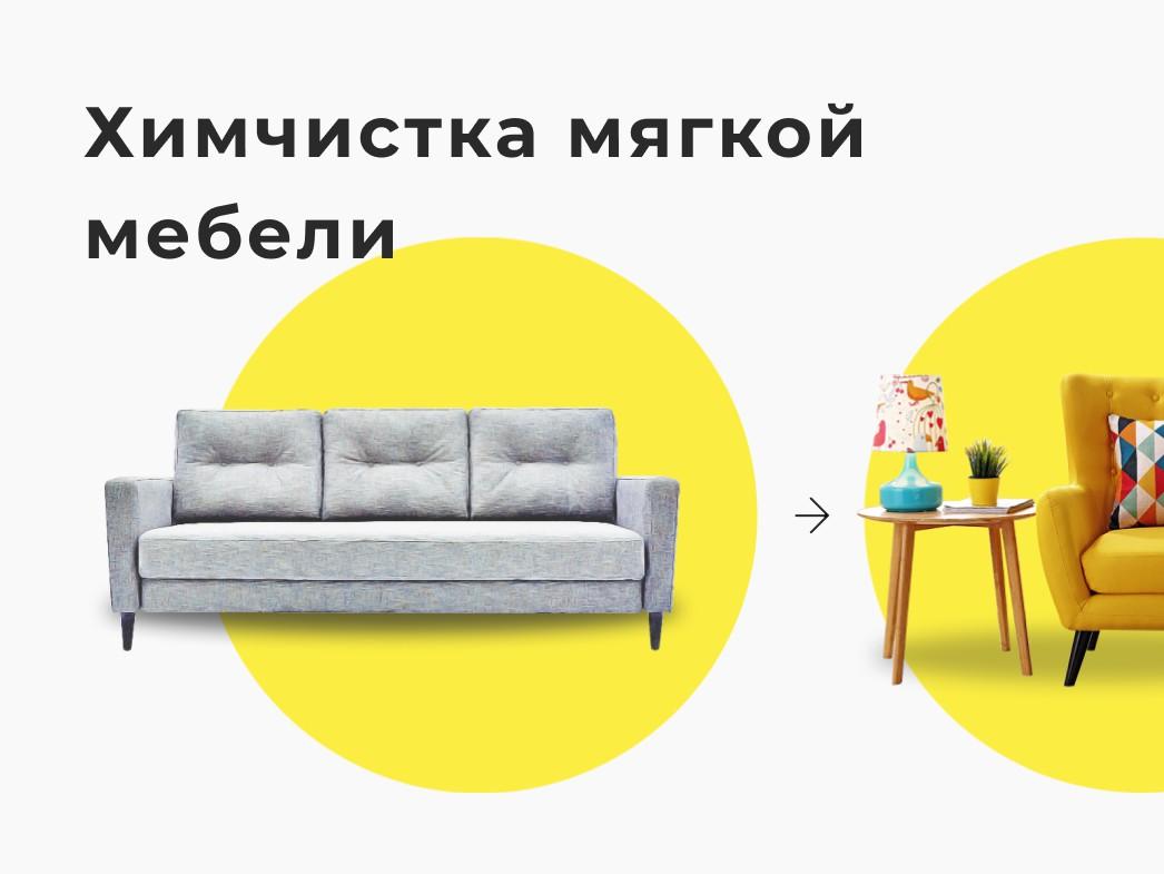 """Landing page """"Кашалот"""""""
