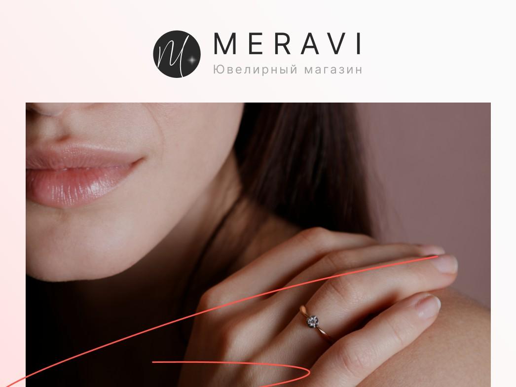 MERAVI ювелирный магазин