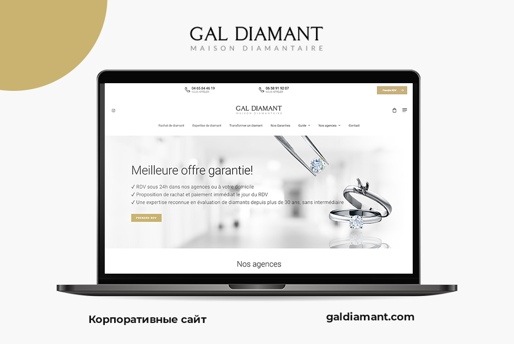Создание корпоративного сайта для компании Gal Diamant