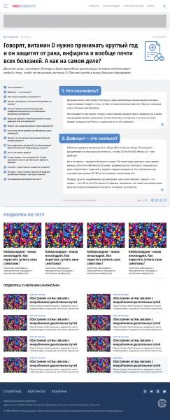 Верстка раздела на сайт