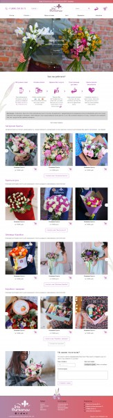 Интернет-магазин irisburbonov.ru