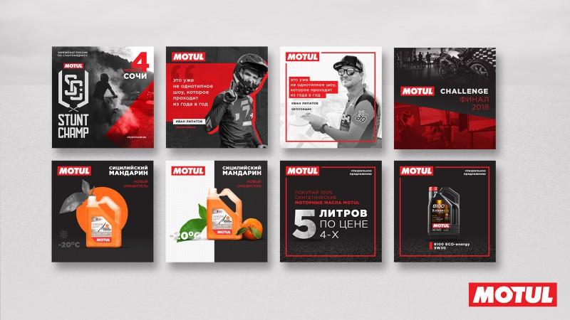 Дизайн постов для SMM моторного масла