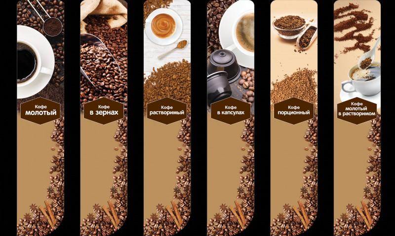 Разработка посмов для кофейного бренда