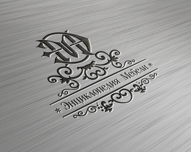 Логотип геральдический ЭМ