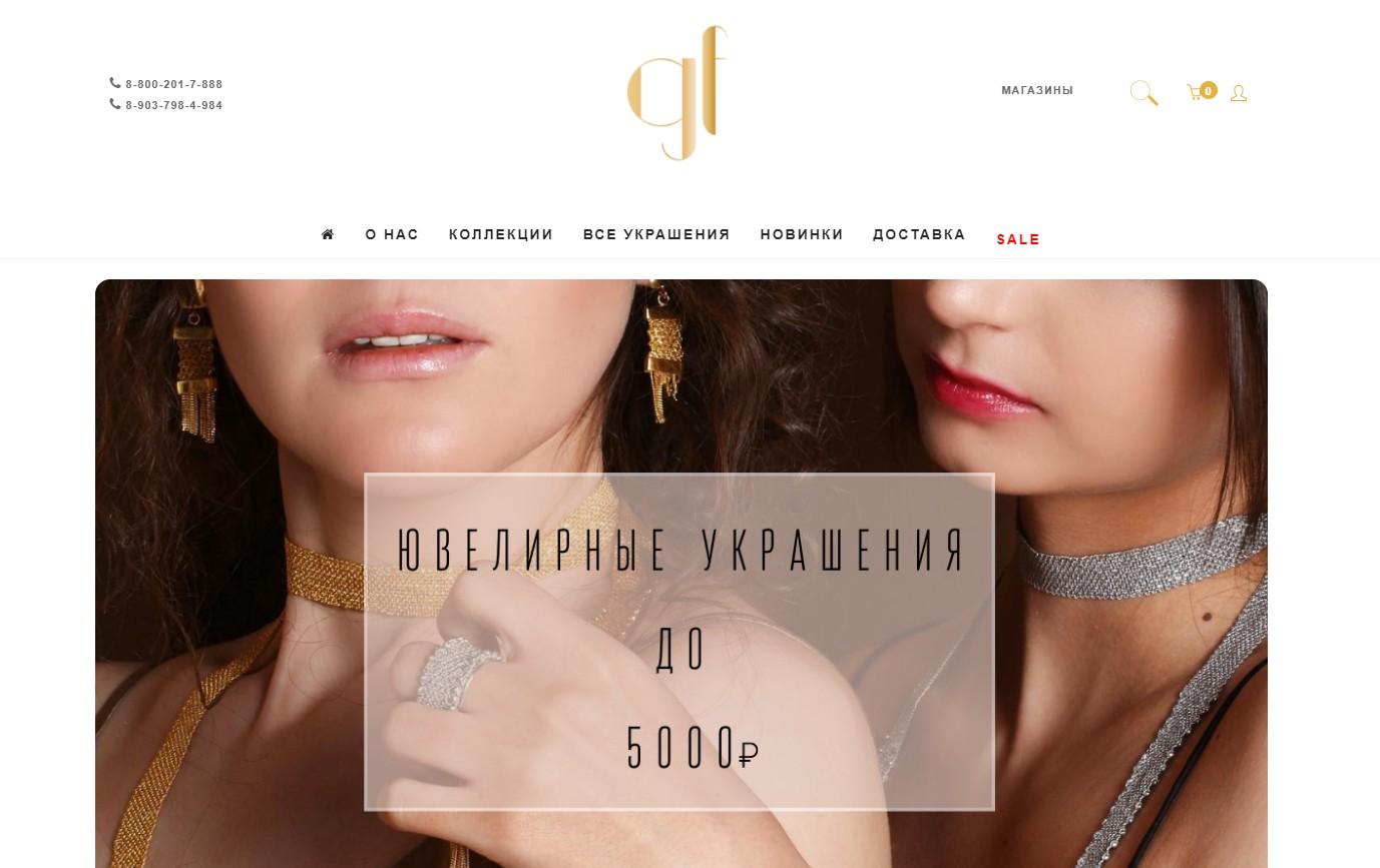gfitalia.ru