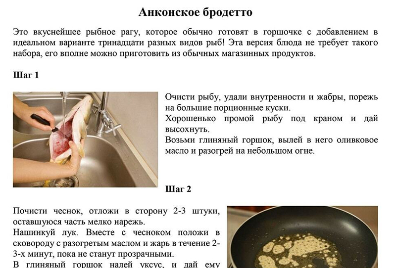 Рецепты для женского портала